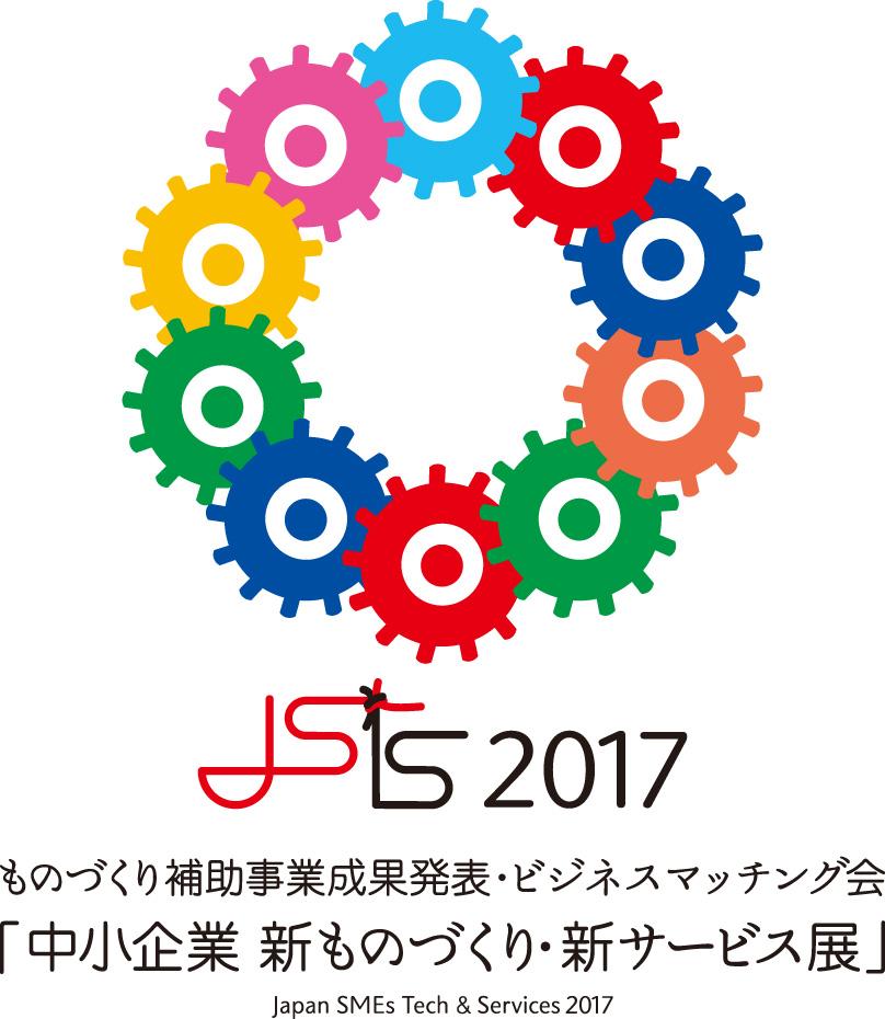 jsts2017_logo_02_color.jpg