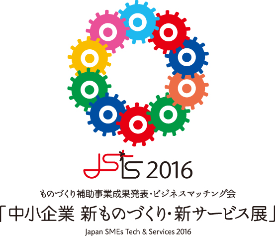 logo_S_color.jpg