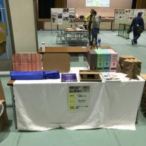 イベント出展京阪紙工