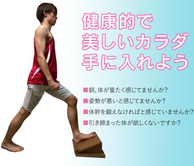 大阪府大東市の京阪紙工が制作した強化ダンボールのストレッチボード脚軽~ル