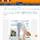 大阪府大東市のダンボール加工会社の京阪紙工のニュースプレスリリース