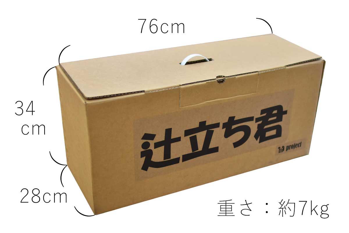 大阪府大東市の強化ダンボール企画製造印刷の京阪紙工の選挙演説の持ち運べる簡易ステージお立ち台辻立ち君